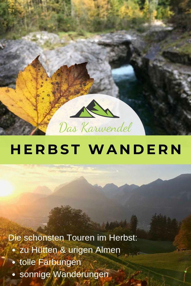 Und noch ein Pin für deine nächste nächste Herbstwanderung - merk ihn dir gleich auf Pinterest!