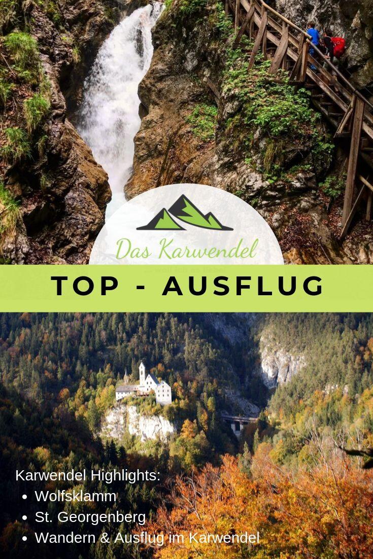 Die Wolfsklamm ist eine der schönsten Ziele im ganzen Karwendel